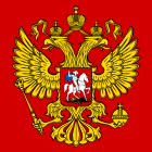 The Coat of Arms of Russian Federation