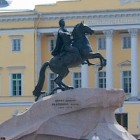 Bronze Horseman on Senate Square