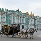 The State Hermitage Museum in St. Petersburg