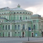 Mariinsky Theatre in St. Petersburg