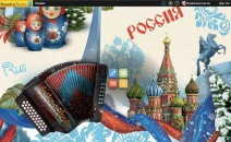 Rosetta Stone interface with Russian images