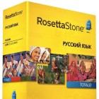 Rosetta Stone TOTALe Russian Box