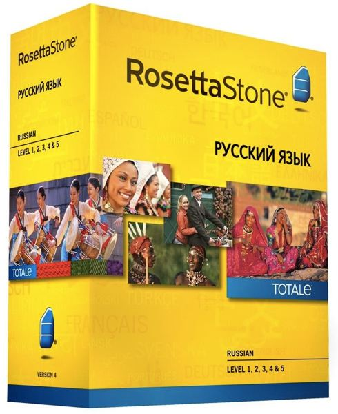 Rosetta Stone TOTALe Russian - RusslandJournal de English
