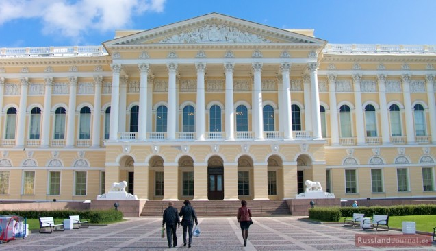 The Russian Museum in St. Petersburg