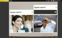 The Russian word ЗДРАВСТВУЙТЕ is the polite greeting form.