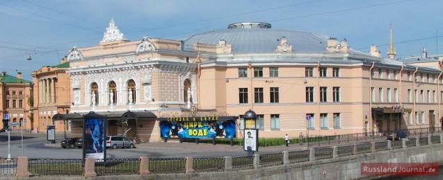 Bolshoi State St. Petersburg Circus