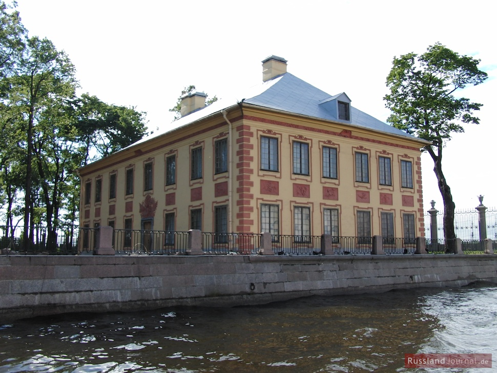 Summer Garden and Summer Palace of Peter the Great