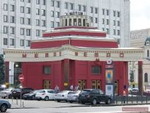 Red pavilion of Arbatskaya Metro Station in Moscow