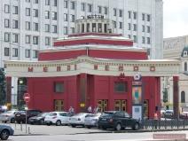 Red pavilion of Arbatskaya Metro Station in Moscow