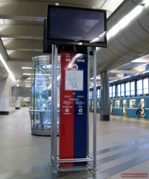 Red-blue Emergency-Information-Point in the  Moscow Metro