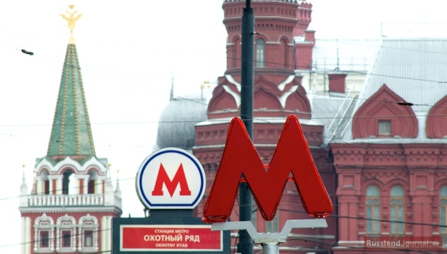 Metro signs next to the Red Square in Moscow