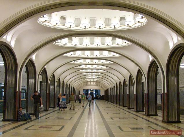 The hall of Mayakovskaya Metro Station