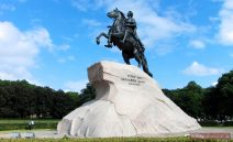 Birthday of Peter the Great