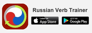 Russian Verb Trainer App
