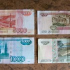 Банкноты номиналом 5, 100, 1000 и 5000 рублей