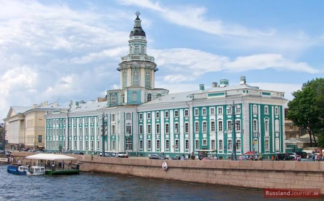 фото кунсткамера в санкт-петербурге официальный сайт