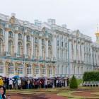 Очередь в Екатерининский дворец в Царском Селе