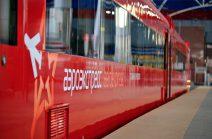 Roter Schnellzug Aeroexpress