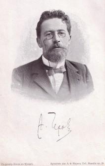 Anton Tschechow, Porträt-Foto schwarz-weiß