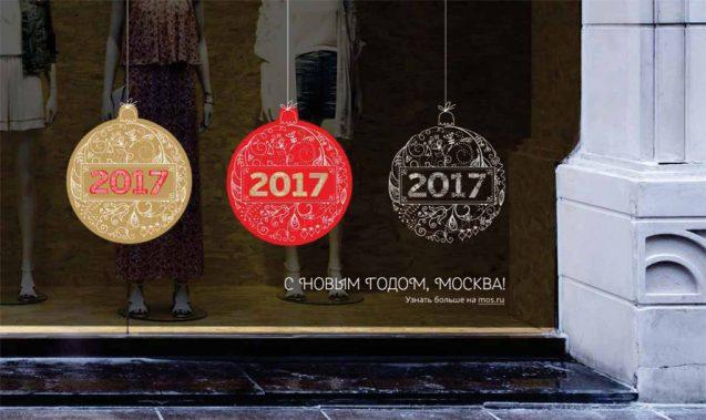 Moskau Silvester Deko 2017