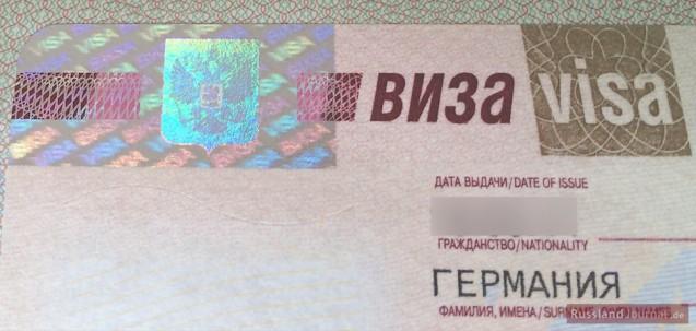visum für russland – russlandjournal.de, Kreative einladungen