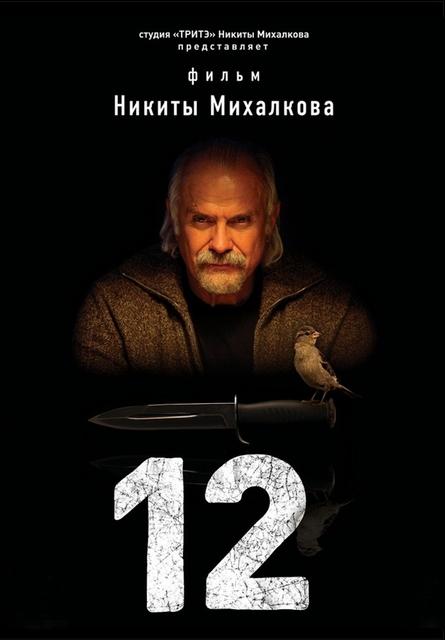 Www Russische Filme