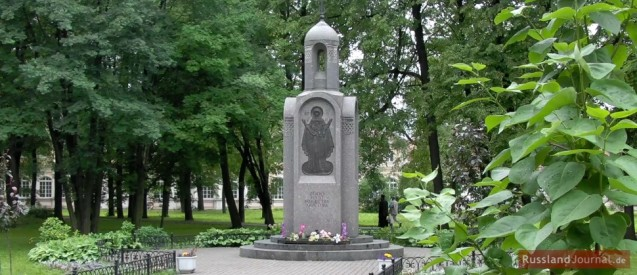 Denkmal für den 2000. Geburtstag Jesu Christi