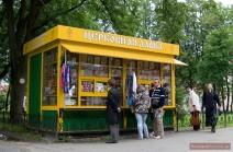 Kiosk mit Andenken