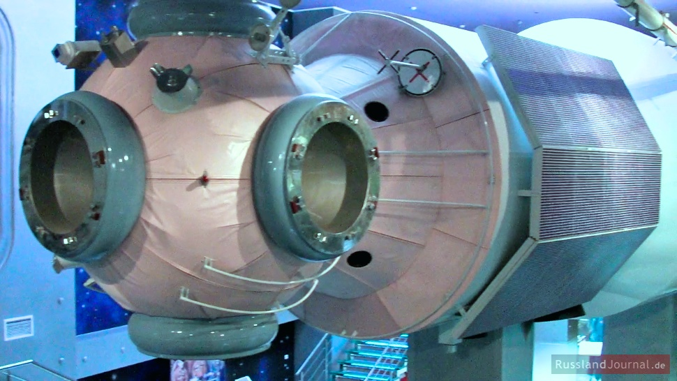 Basisblock der Raumstation Mir