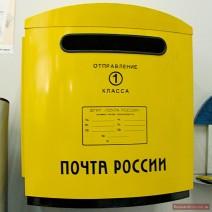 Gelber Briefkasten in Russland