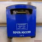 Briefkasten in Russland