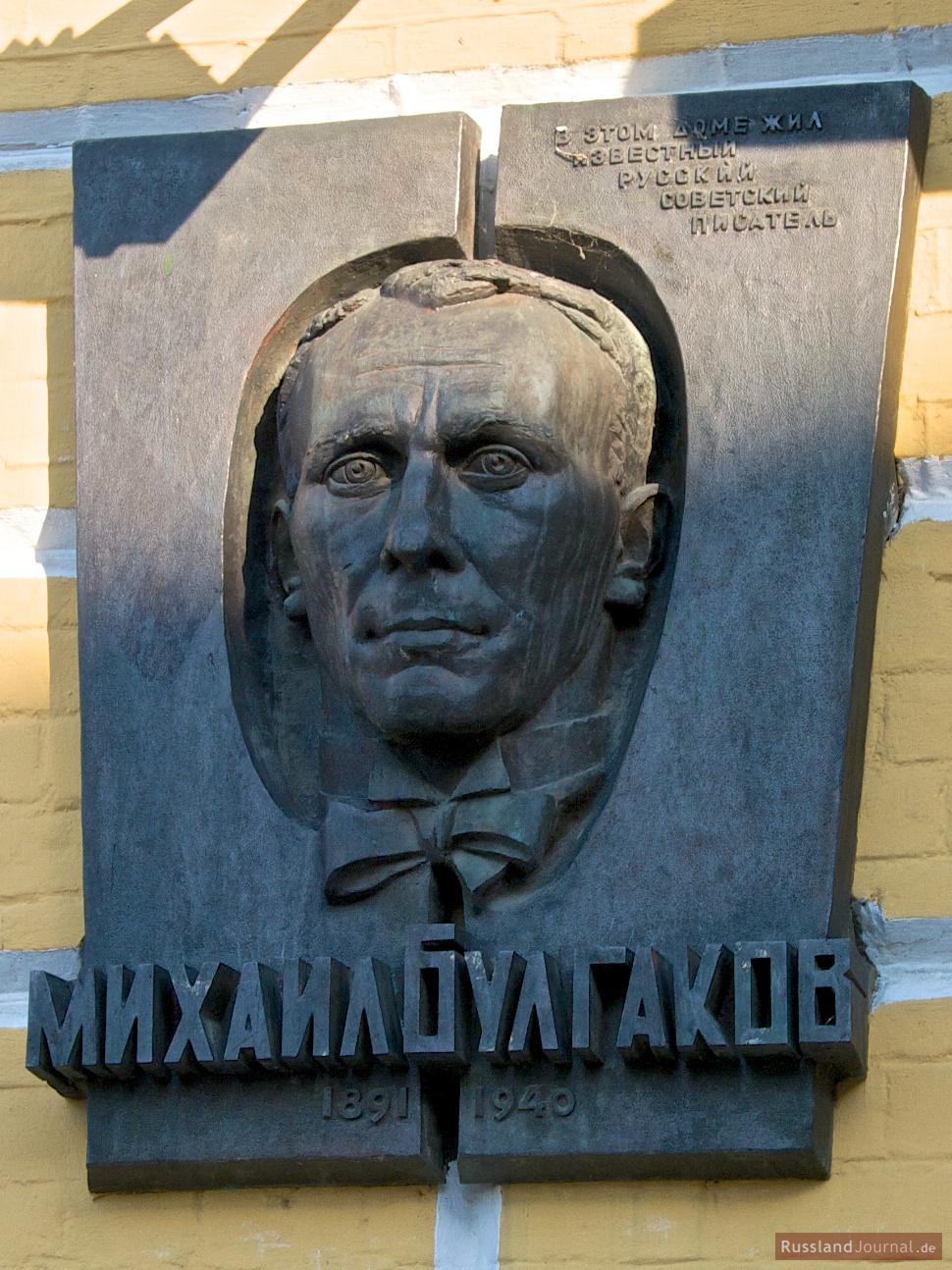 Michail Bulgakow Gedenktafel