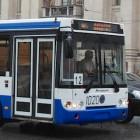 Trolleybus in Moskau
