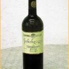 Georgischer Wein Zinandali
