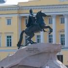 Eherner Reiter auf dem Senatsplatz