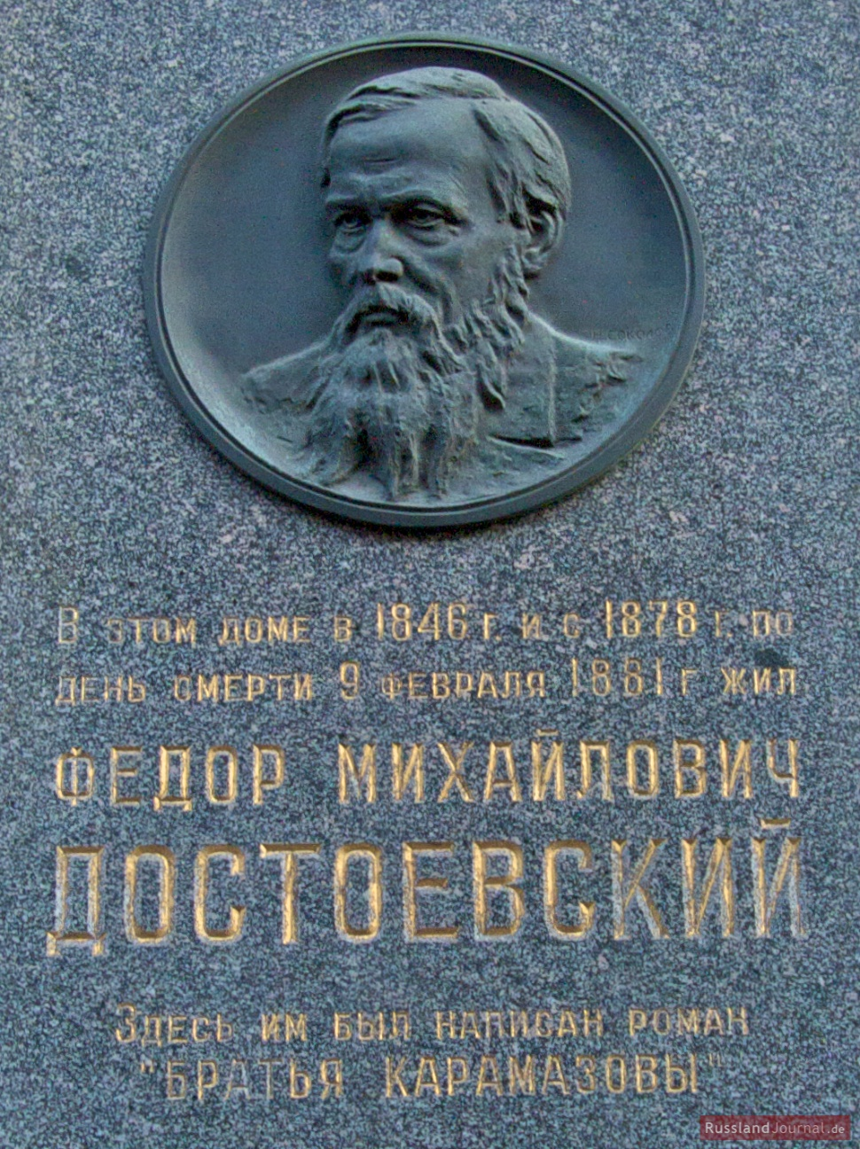 Dostojewski Gedenktafel