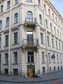 Dostojewski Museum in St. Petersburg