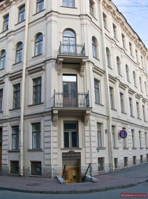 Dostojewski-Museum