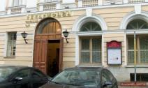 Eingang in den Großen Saal der St. Petersburger Philharmonie