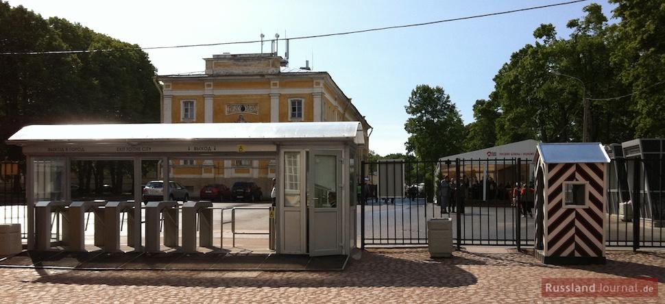 Eingang zum Unteren Park und dem Großen Palast