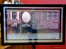 Interaktiver Touch-Screen mit Informationen zum Gemälde