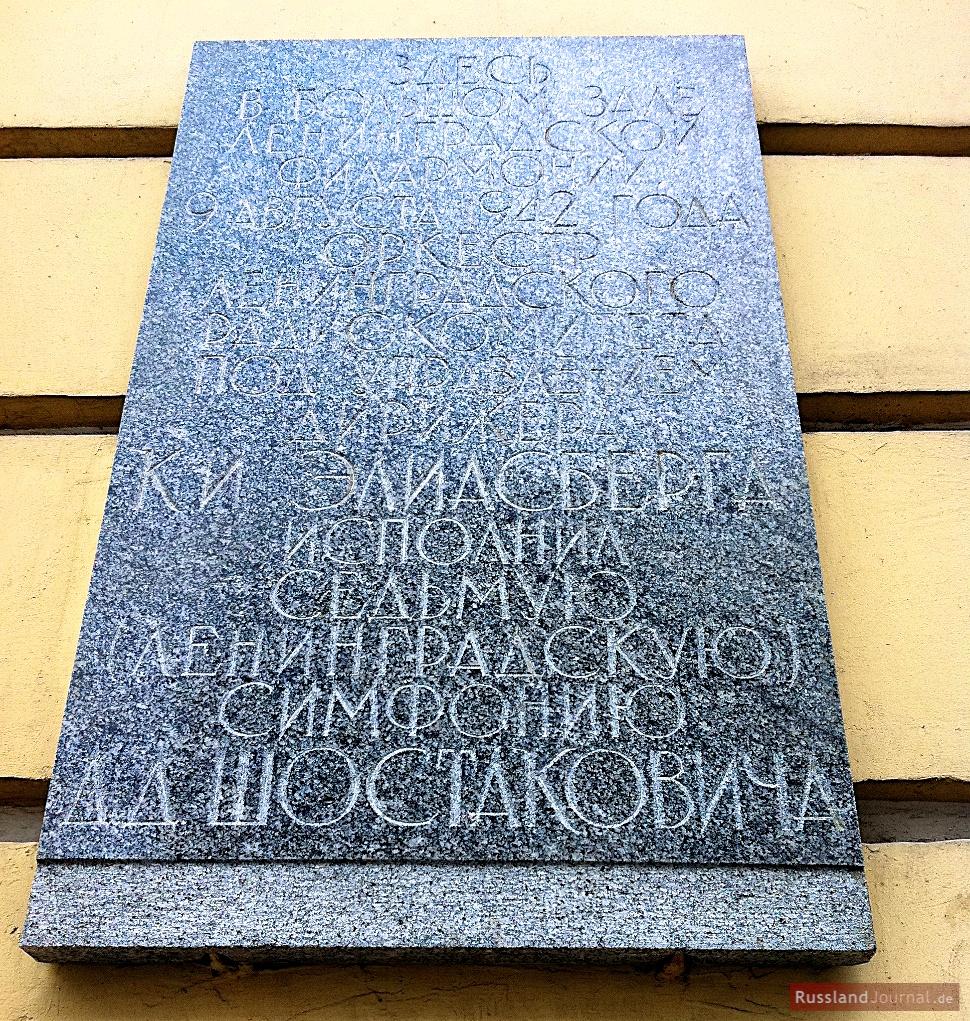 Gedenktafel für 7. Sinfonie von Schostakowitsch