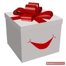 Geschenk mit Lächeln