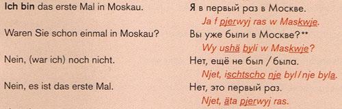 """""""Groovy Basics Russisch"""": Ausschnitt aus dem Booklet mit Vokabeln zur Hörprobe"""