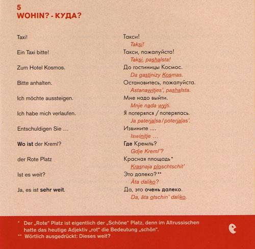 Wohin? - Куда?: eine Seite aus dem Booklet zum Audio-Kurs Russisch lernen mit The Grooves – Groovy Basics