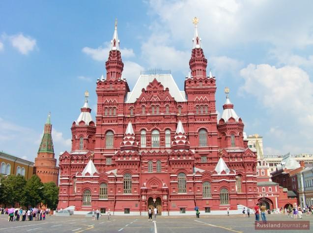 Historisches Museum