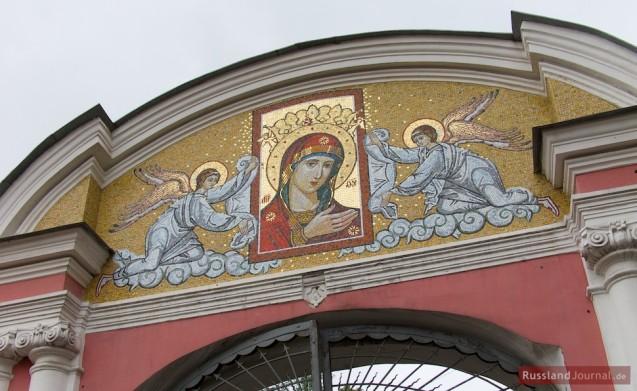 Ikone der Gottesmutter
