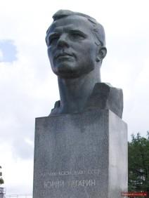 Juri Gagarin (russisch: Юрий Гагарин), erster Mensch im Weltraum
