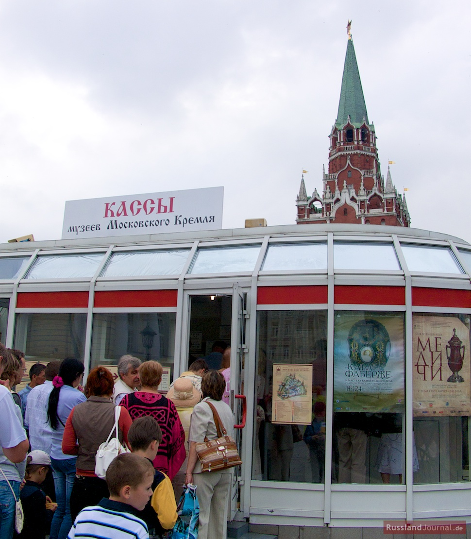 Kassen des Moskauer Kreml