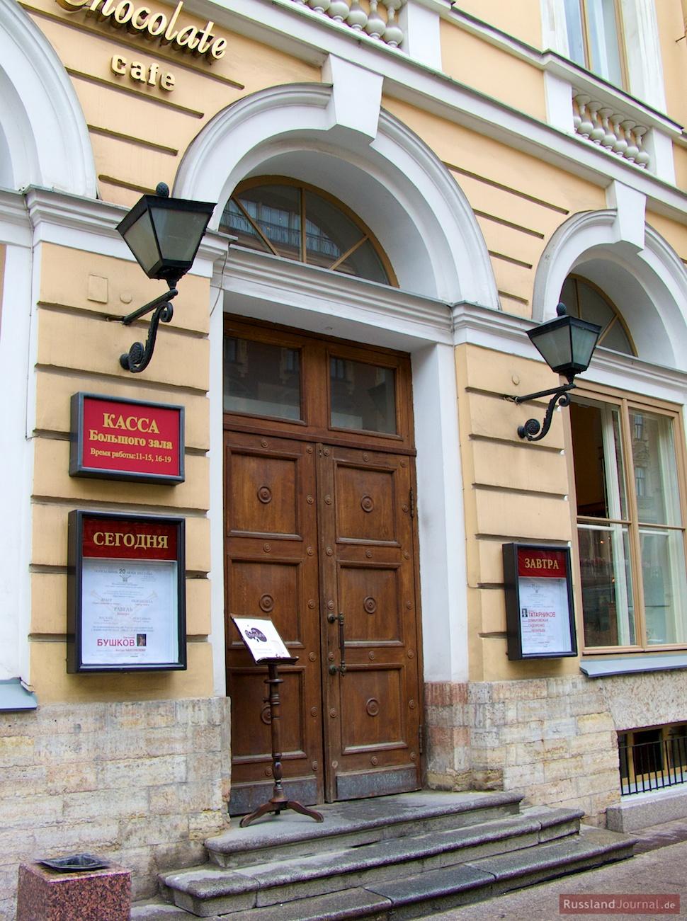 Kasseneingang des Großen Saals der St. Petersburger Philharmonie